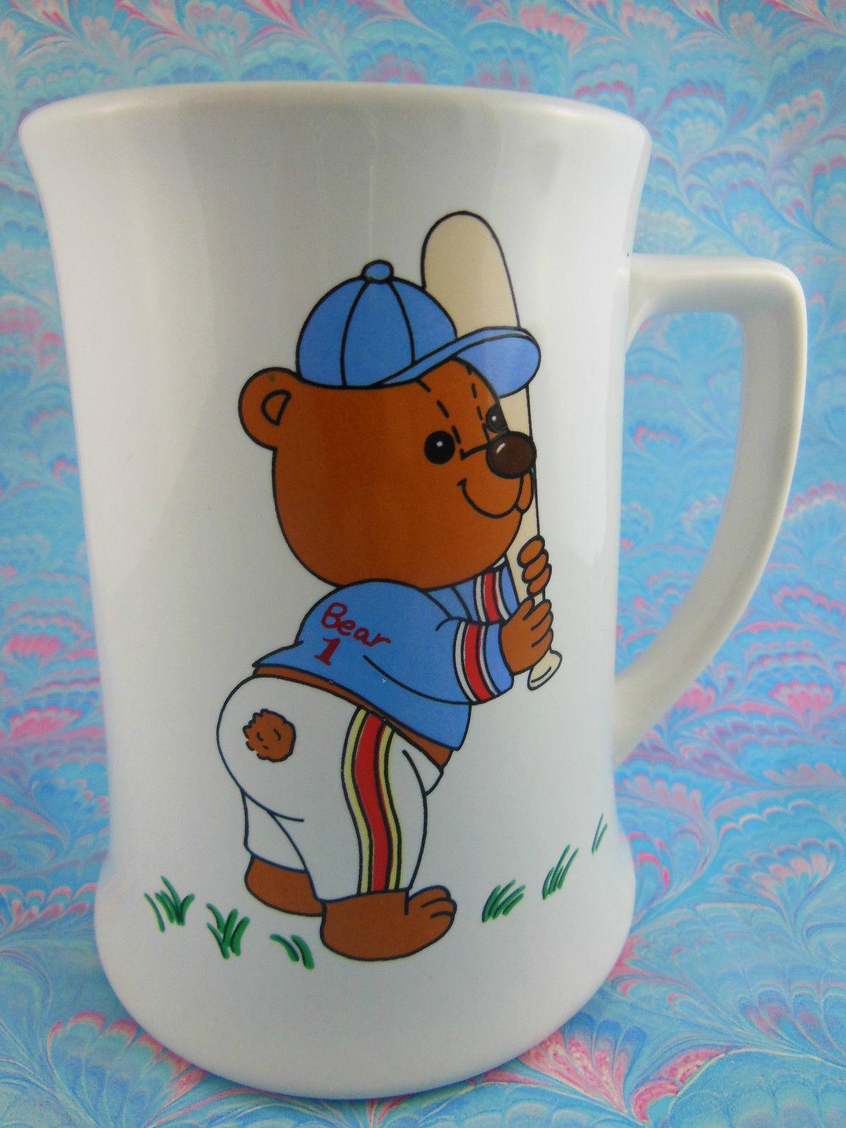 Large Vintage Russ Berrie Mug Baseball Teddy Bear MVP Korea