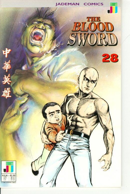 Bsword28