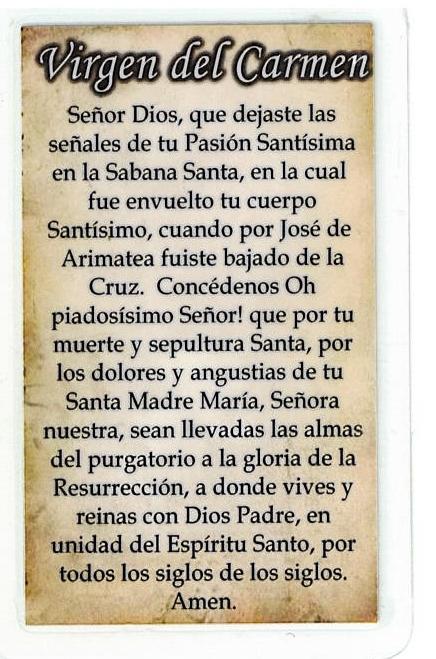 Laminated Prayer Card - Virgen del Carmen L-300.0056