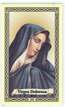 Laminated prayer card   viren dolorosa 300.0057 001 thumb200