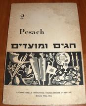 Judaica PESACH Passover Augusto Segre Roma 5726- 1966 Book Italian Vintage  image 1