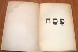 Judaica PESACH Passover Augusto Segre Roma 5726- 1966 Book Italian Vintage  image 2