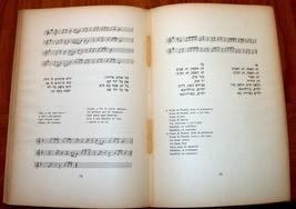 Judaica PESACH Passover Augusto Segre Roma 5726- 1966 Book Italian Vintage  image 9