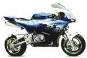 Super Mini Pocket Bike Engine Motor Drive Chain #420 Parts 50cc 110cc