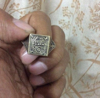 RARE WONDERFUL  ISLAMIC ARABIC RING QURAN banjara Amulet  Ruqya Jinn Protection