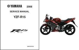08-12 Yamaha YZF-R15 Service Repair Shop Manual CD -------   R15  YZFR15 - $12.00