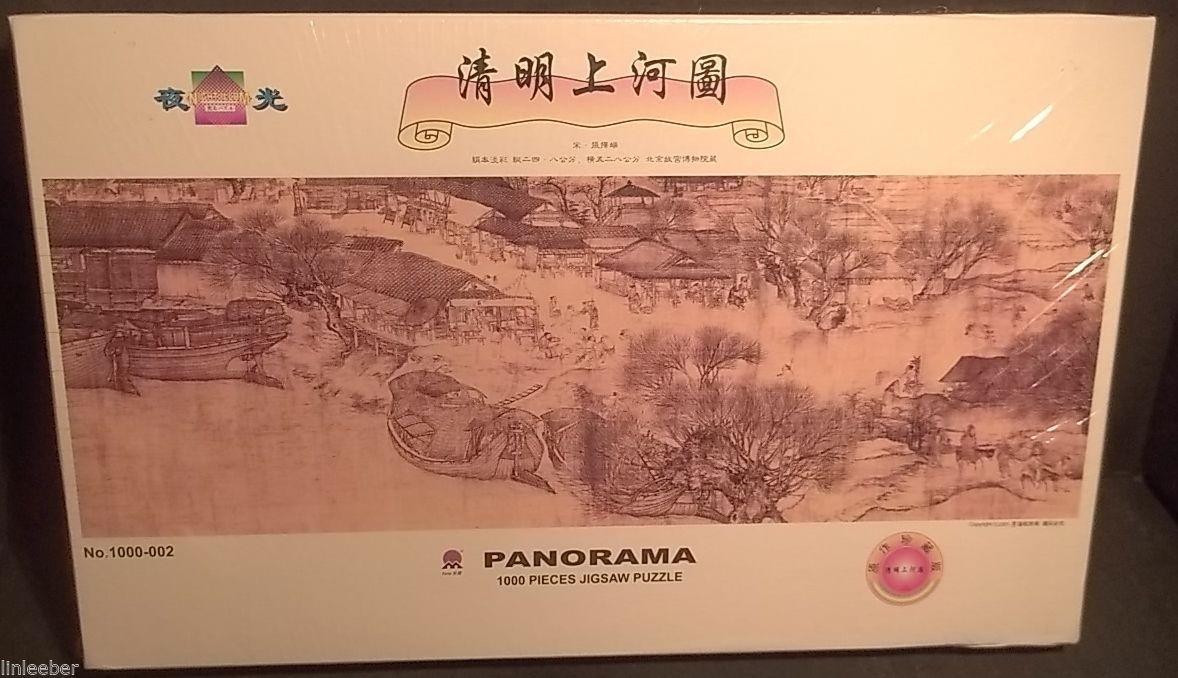 "7)Panoramic Puzzles:Qingming Shanghe Tu-1000 pcs each.Sz:40""x13""each.NIB-SEALED"