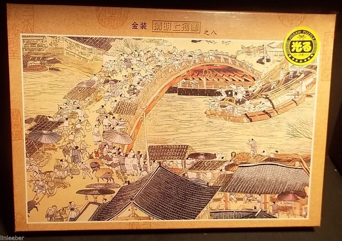 14)Panorama Puzzles;Picture of Shanghe Market on Pure Brightness.1000pcs;NIB;NEW