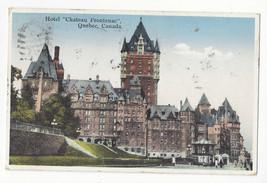 Canada Quebec HOtel Chateau Frontenac Vtg Postcard 1938 Librairie Garneau - $4.74