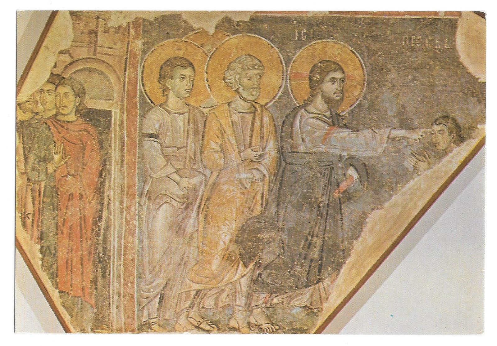 Christ Healing the Blind Serbia Bogorodica Church Fresco Vtg Art Postcard 4X6