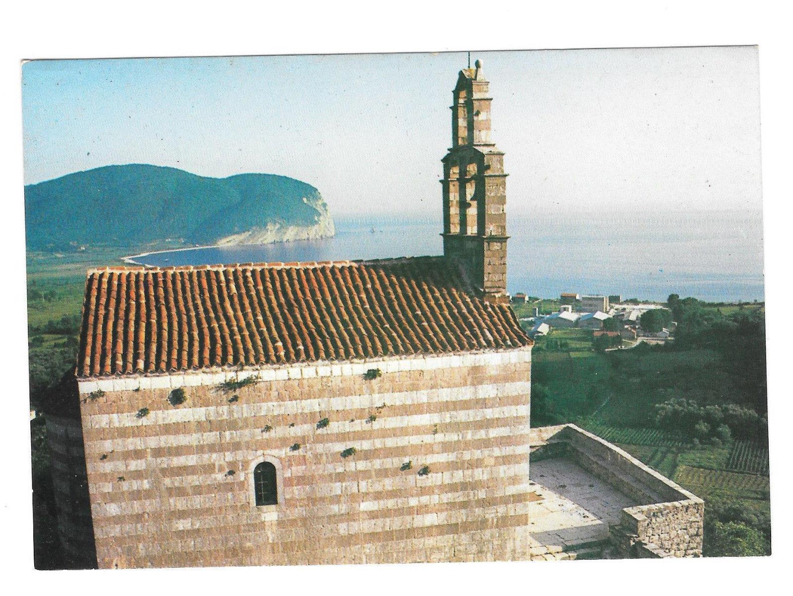 Croatia Gradiste Monastery Vtg Postcard 4X6