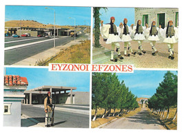 Greece Evzones Multiview Greek Army Guard Soldiers Costume Vtg Postcard 4X6 - $4.74