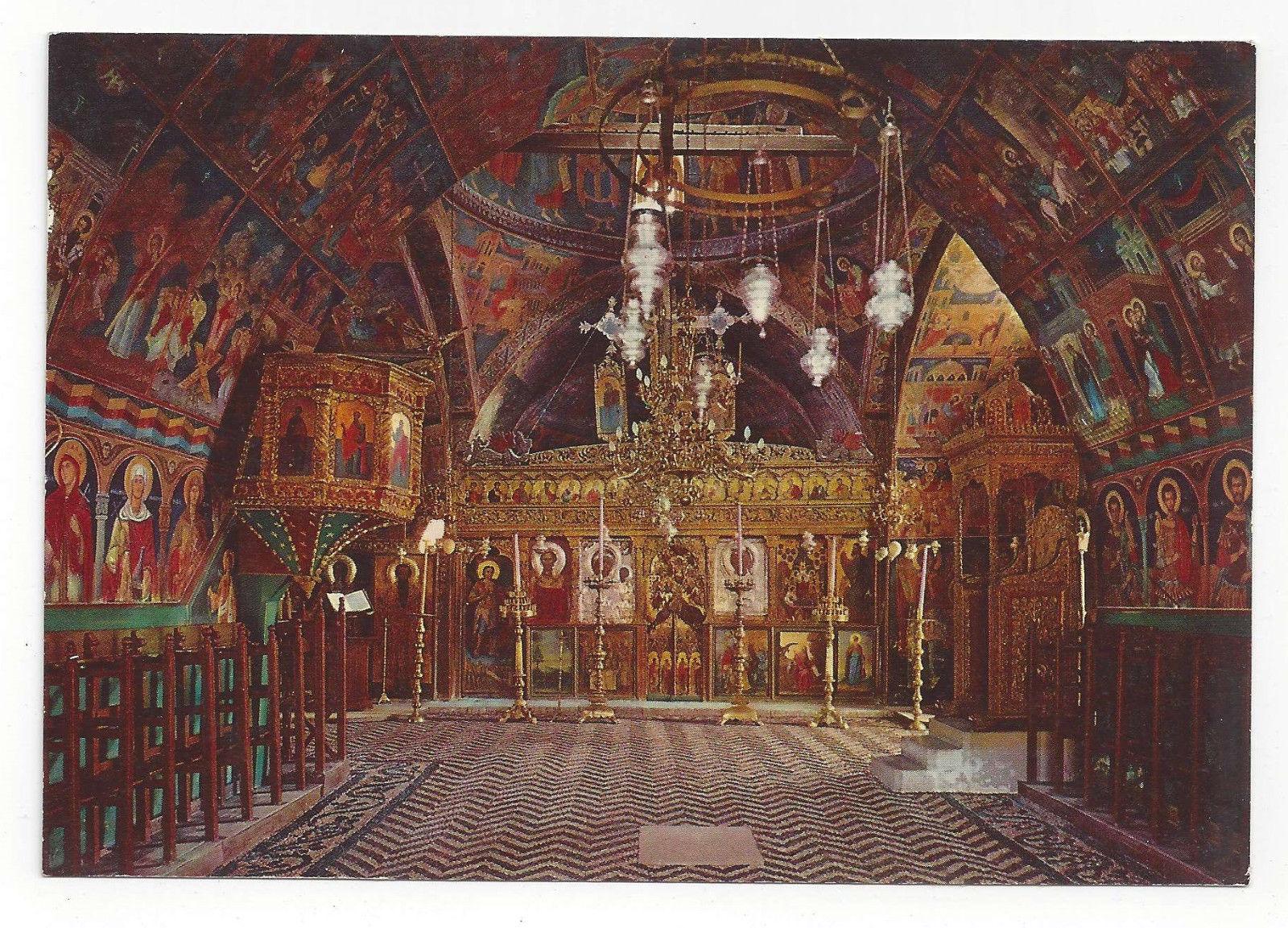 Greece Rhodes Rodos Lindos Byzantine Church of Virgin Interior Vtg Postcard 4X6