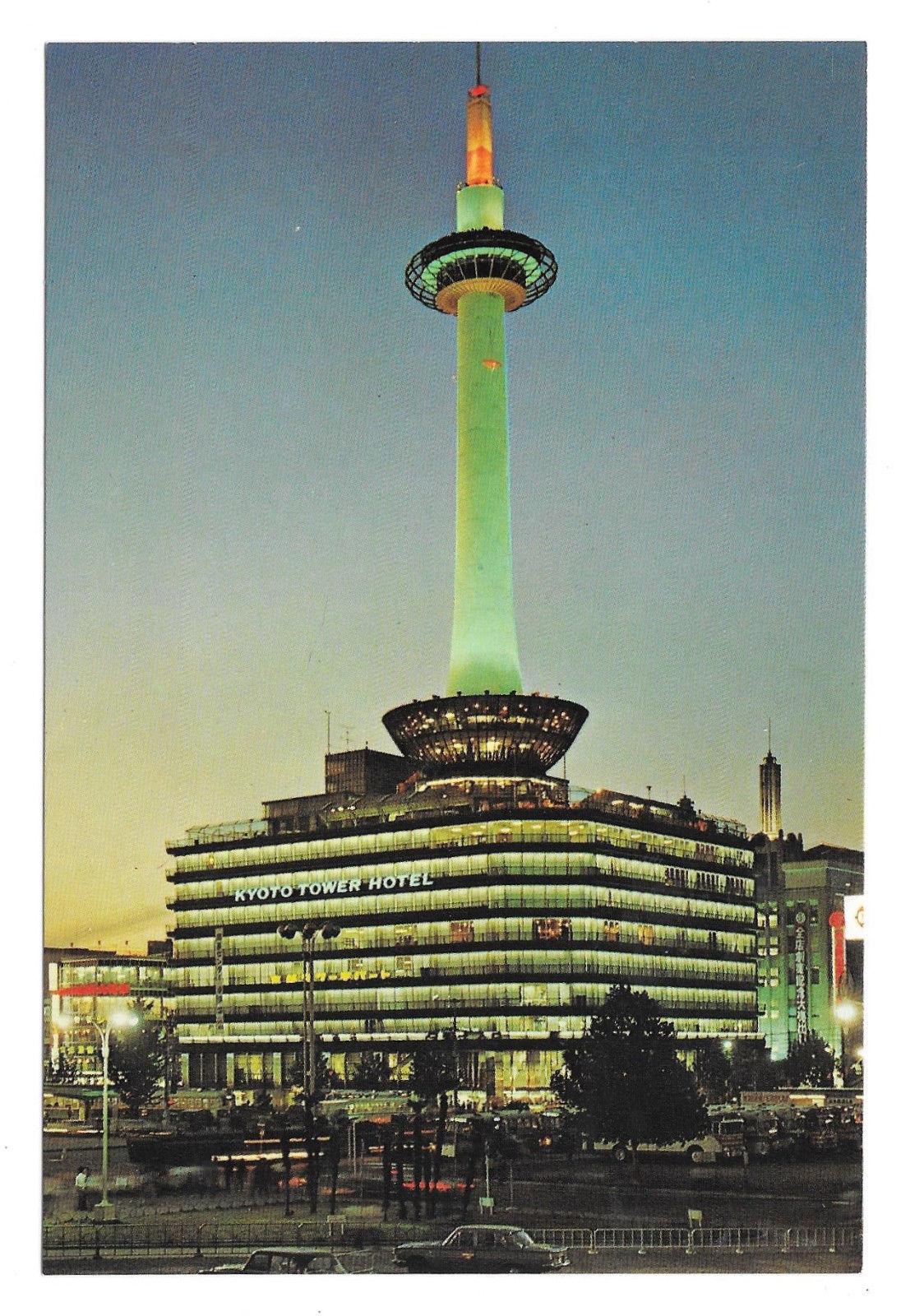 Japan Kyoto Tower Vtg Postcard 4X6