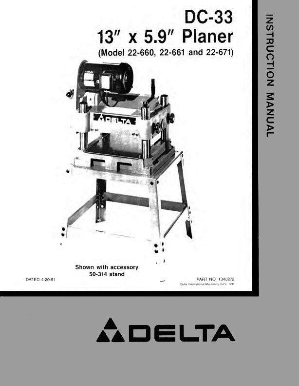 Delta Planer 22-660 / 22-661 / 22-671  DC-33 Instruction Manual