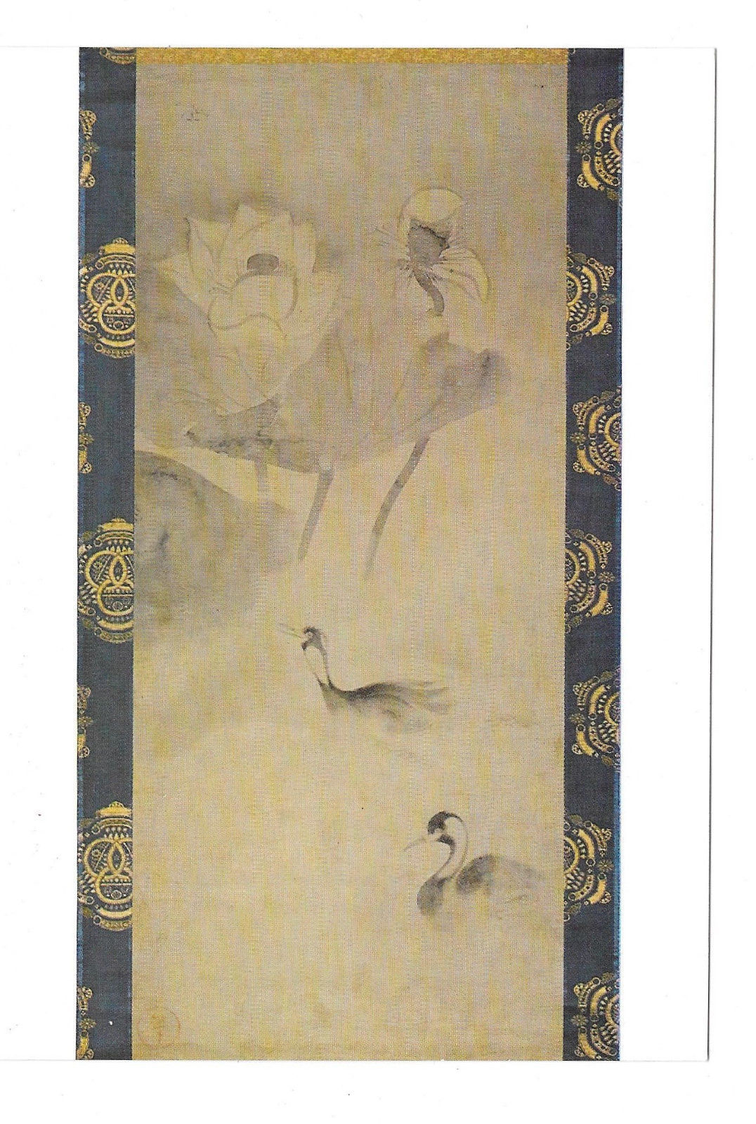 Japan Sotatsu Lotus Pond Swimming Birds Painting Vtg Art Postcard 4X6