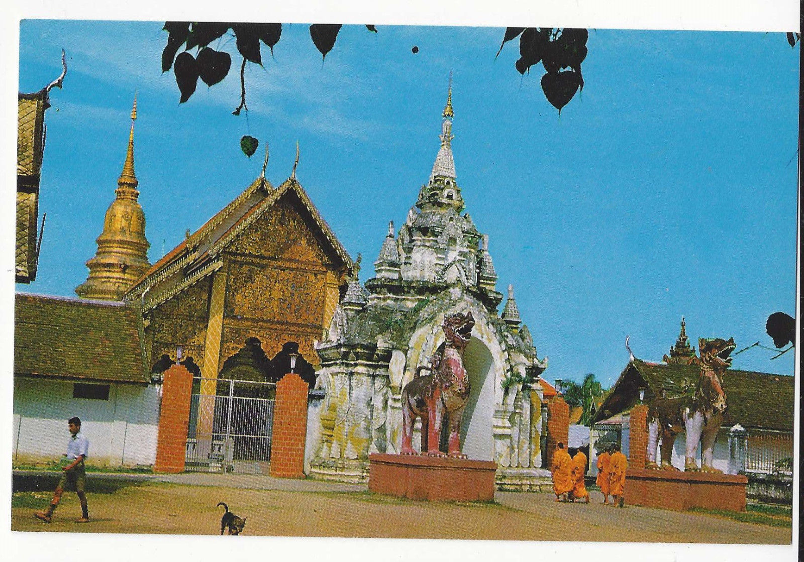 Thailand Buddhist Temple Wat Phra That Hariphunchai Front View Vtg Postcard