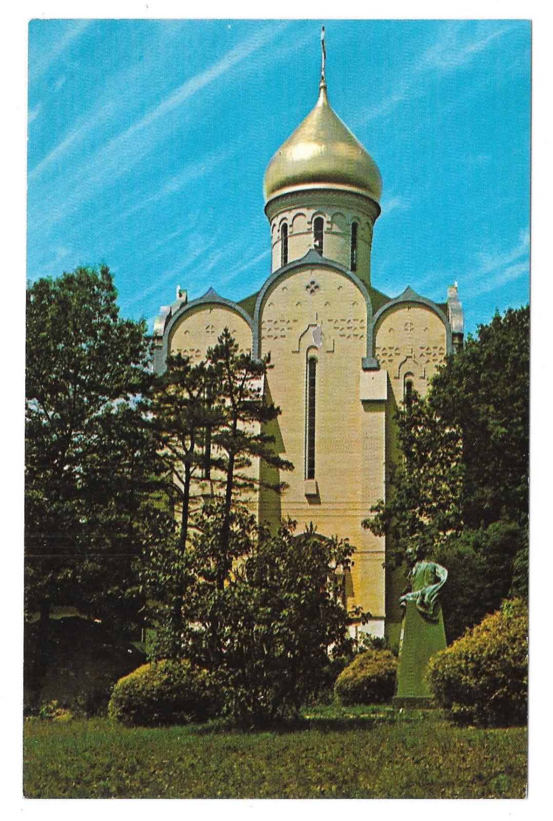 NJ Cassville St Vladimir Memorial Church Rova Farm Vtg Postcard