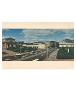 Russia USSR Moscow Marx Prospekt Avenue Vtg Soviet Era Postcard CCCP - $6.45