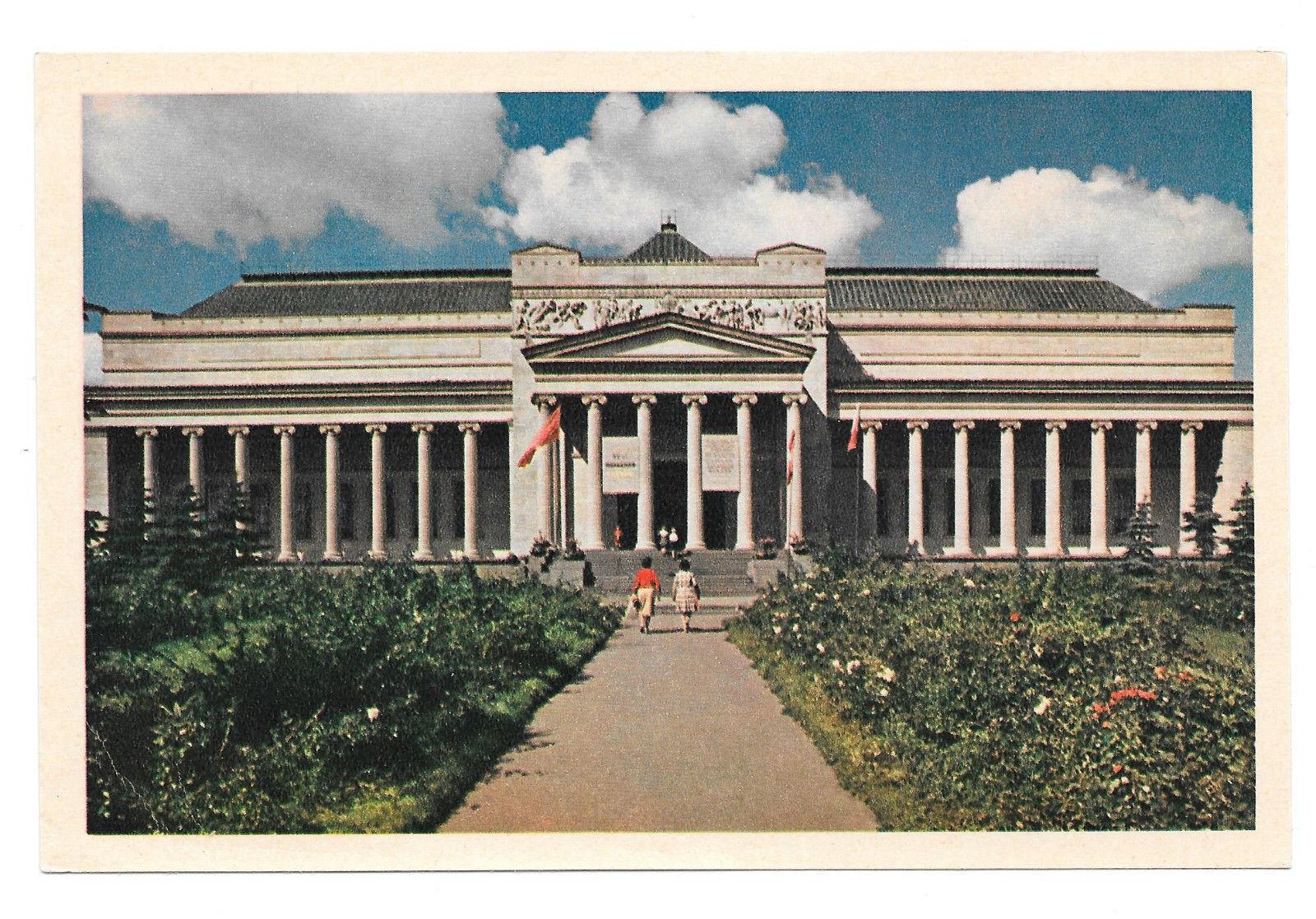Russia USSR Moscow Pushkin Museum of Fine Arts Vtg Soviet Era Postcard CCCP