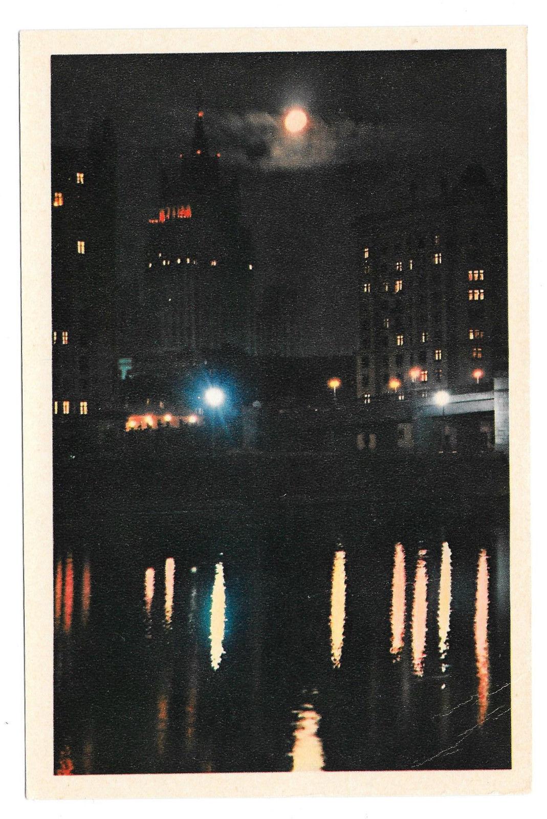 Russia USSR Moscow Smolenskaya Embankment Night Vtg Soviet Era Postcard CCCP