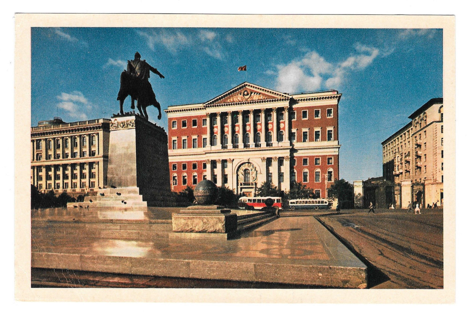 Russia USSR Moscow Soviet Working People's Deputies Building Vtg Postcard CCCP