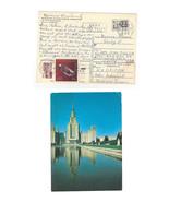 Russia USSR Moscow University Postal Card Uprat... - $8.12 CAD