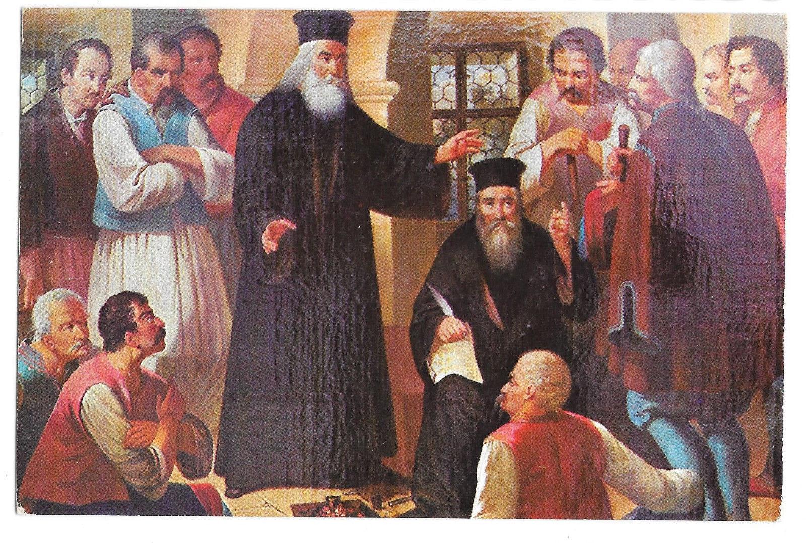 Serbia Abbots Djera & Ruvim Pavle Simich Artist Vtg Religious Art Postcard 4X6
