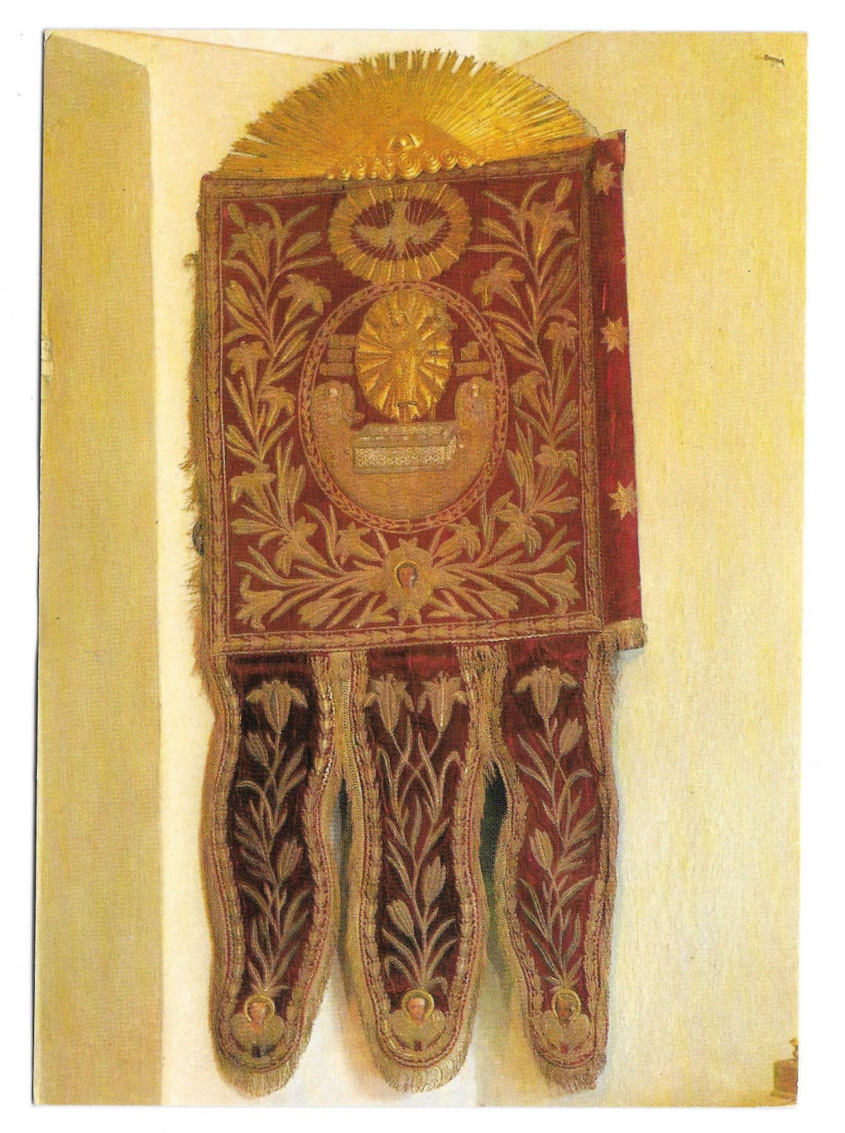 Serbia Montenegro Monastery Cetinje  Vtg Art Postcard 4X6 Orthodox Christianity