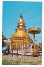 Thailand Lampoon Chedee in Wat Phrathat Hari phoom Chai Vtg Postcard - $4.74
