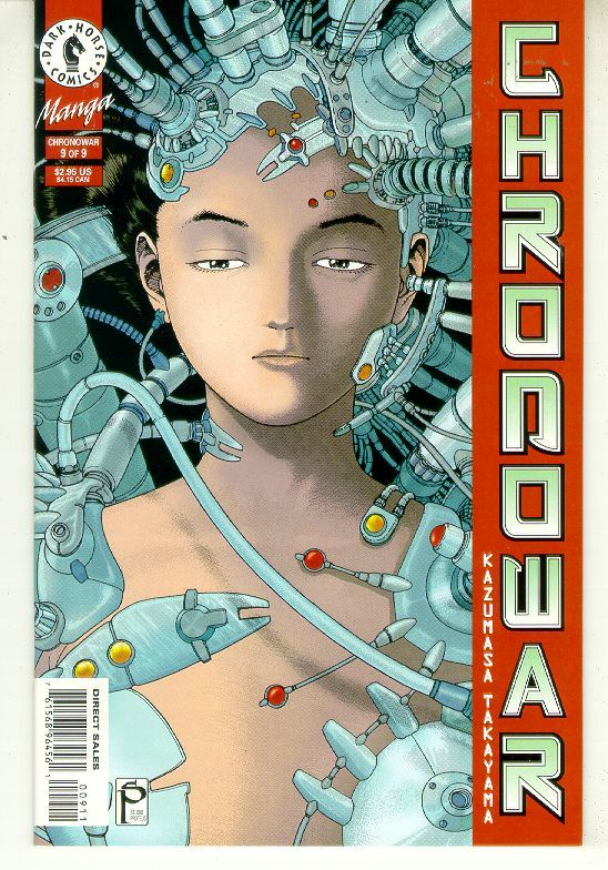 CHRONOWAR #9 (Dark Horse) NM!