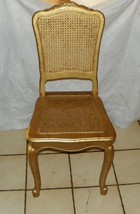 Mahogany Carved Gilded Sidechair Desk Chair with Cane Seat  (SC25) - $299.00