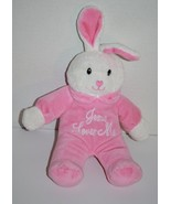 "Bunny Pink White face sings Jesus Loves Me plush stuffed Soft Toy 10"" Dan Dee - $16.01"