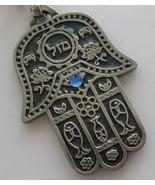Mazal (luck) Hamsa Evil Eye protection Keychain Israel Hebrew Travelers ... - £5.87 GBP