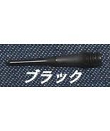 On soft dart tip 50 lines L-Style Lip Point (lip points) Black (japan im... - $8.98