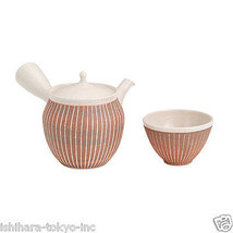[Premium/Value] Tokoname Kyusu Pot Set : Junzo Maekawa   1 Pot 1 Cup From Aichi - $138.53