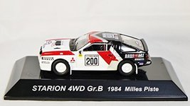1/64 Japan CM's Rally Car Collection SS17 MITSUBISHI STARION 4WD Gr.B Milles ... - $25.19