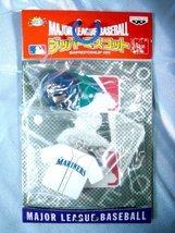 BANPRESTO MLB Major League Baseball Charm Ornaments Mobile Strap Seattle... - $8.99
