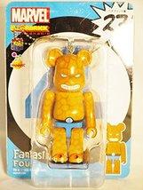 Medicom Toy Happy  - $26.99