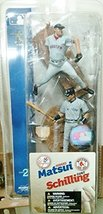 Toys McFARLANE'S SPORTS PICKS MLB BASEBALL SERIES 2 Minifigure Collectible se... - $35.99