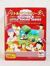 Japan NIPPON AMINATION The World Masterpiece Theater Little Amine Series Set - $99.99