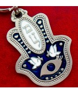 Upside hamsa keychain & travel bless Luck mazal tov amulet doves peace s... - £5.87 GBP
