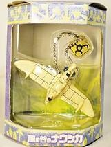 GHIBLI STUDIO Nausica of the Valley of the Wind Formania Gunship Key Chain P... - $26.99