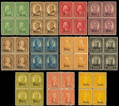 669-679, Mint Set of Blocks - VF NH/H Cat $1,591.00 - LOW PRICE - Stuart... - $550.00