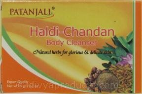 Baba Ramdev - Patanjali Haldi Chandan Body and 36 similar items