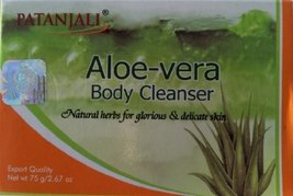 Baba Ramdev - Patanjali Aloe Vera Body Soap [Health and Beauty] - $0.74