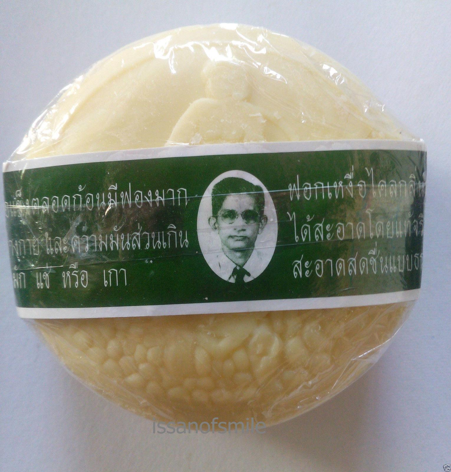 Thai Rawra Natural Herbal Distilled Soap Cleanser Dirt Healthy Body Skin 5x170g.