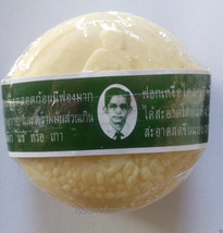 Thai Rawra Natural Herbal Distilled Soap Cleanser Dirt Healthy Body Skin 5x170g. - $30.00