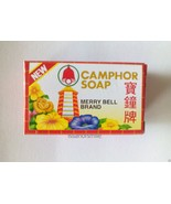 10 x 50g. MERRY BELL CAMPHOR SOAP BAR ANTI-ITCH & ANTISEPTIC - $25.99