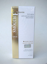 Smooth E Baby Face Gold Cream Anti-Aging Advanced Skin Recovery 0.4 fl.oz. / 12g - $7.00